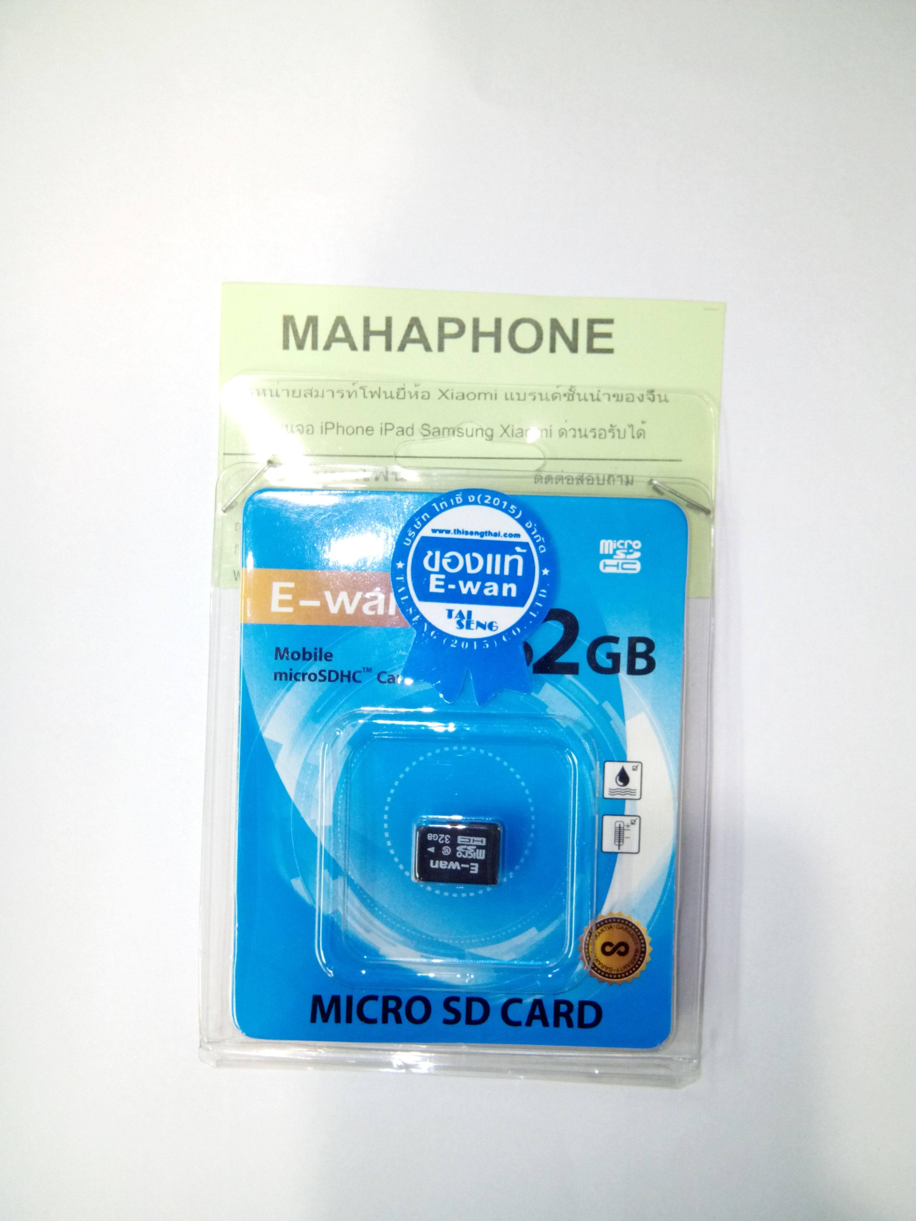 เมมโมรี่ การ์ด E-wan32GB แท้100%