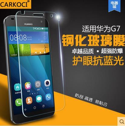 สำหรับ HUAWEI Ascend G7 ฟิล์มกระจกนิรภัยป้องกันหน้าจอ 9H Tempered Glass 2.5D (ขอบโค้งมน) HD Anti-fingerprint