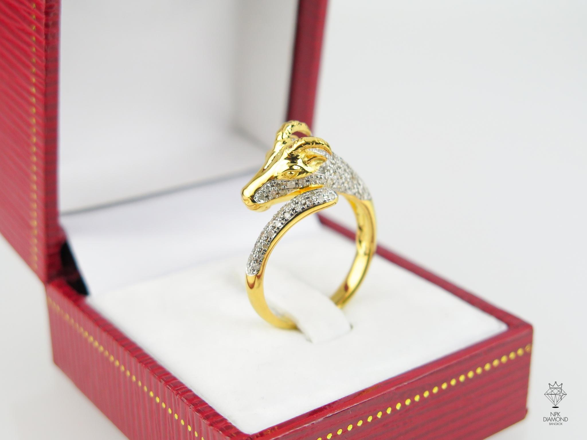 แหวนแพะ