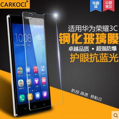 สำหรับ HUAWEI Honor 3C ฟิล์มกระจกนิรภัยป้องกันหน้าจอ 9H Tempered Glass 2.5D (ขอบโค้งมน) HD Anti-fingerprint