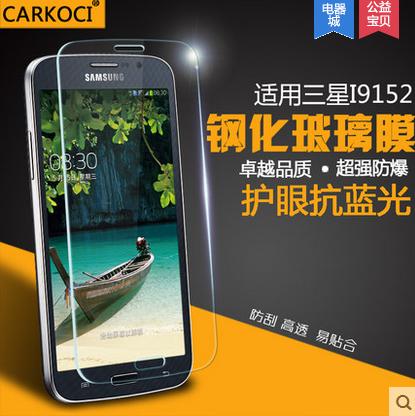 สำหรับ SAMSUNG GALAXY 5.8 ฟิล์มกระจกนิรภัยป้องกันหน้าจอ 9H Tempered Glass 2.5D (ขอบโค้งมน) HD Anti-fingerprint