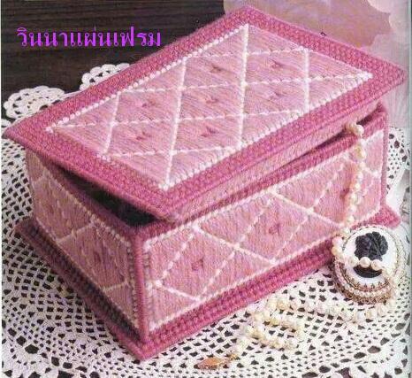 ชุดปักแผ่นเฟรมกล่องใส่ของสีชมพู