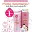 Cathy Doll Whitening Sunscreen L-Glutathione Magic Cream SPF 50 PA+++ / ครีมกันแดดละอองน้ำ เคที่ ดอลล์ ไวท์เทนนิ่ง ซันสกรีน แอล-กลูต้าไธโอน เมจิค ครีม SPF 50 PA+++(ของแท้ karmart)