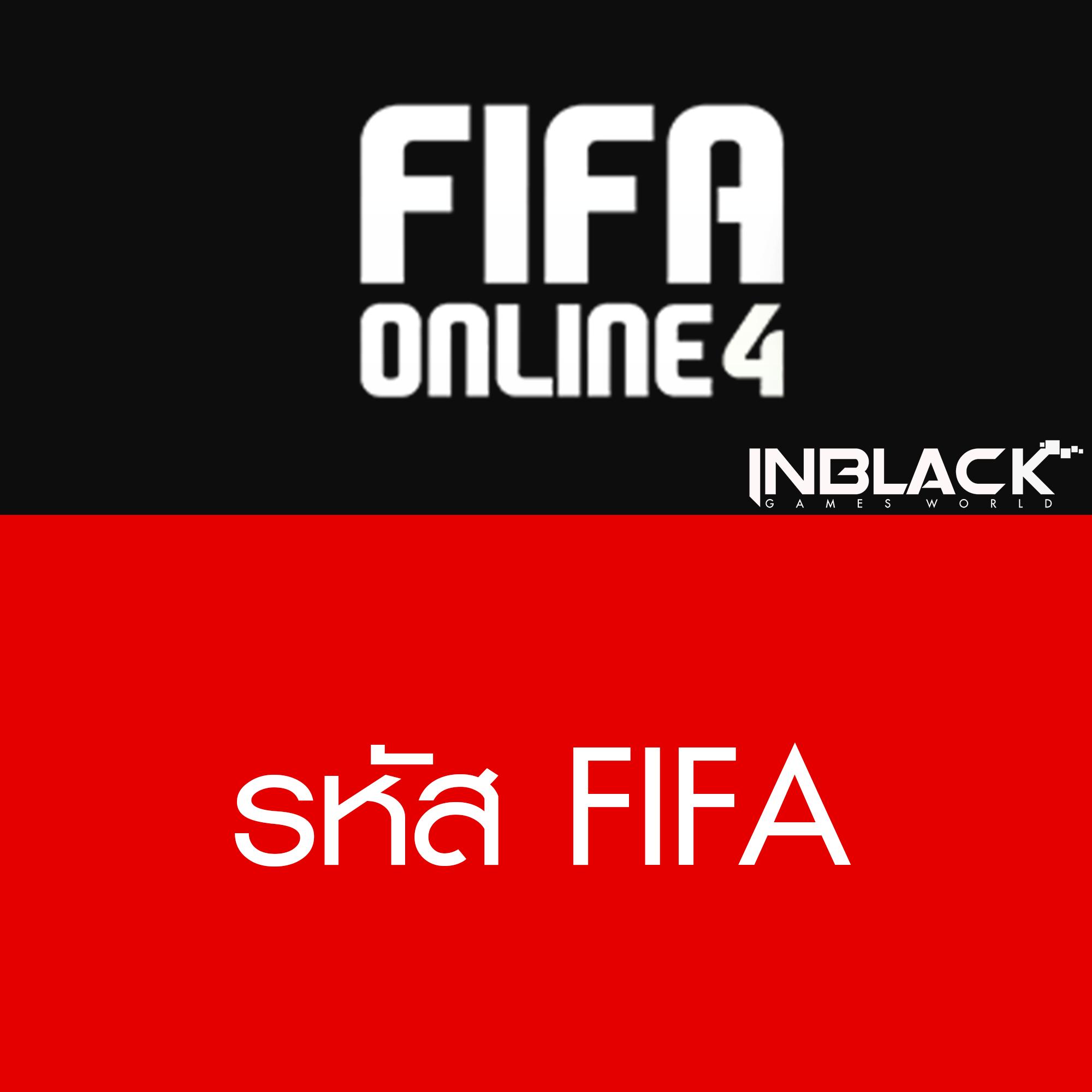 รหัส FIFA Online 4 Garena
