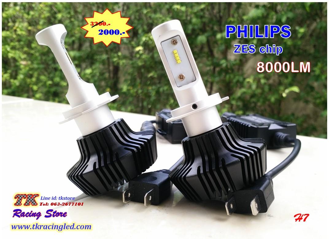 G7 หลอดไฟหน้า LED H7 - LED Headlight Philips LED chip