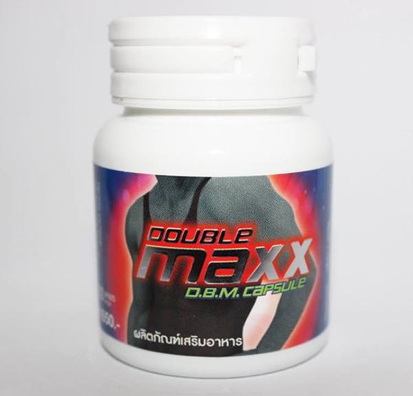 Doublemaxx ดับเบิ้ลแม็ก โฉมใหม่ 30 แคปซูล 1 ขวด