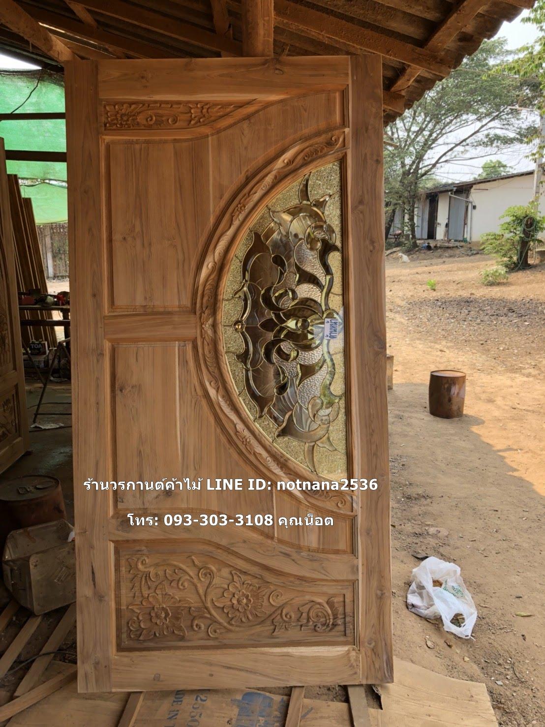 ประตูไม้สักกระจกนิรภัย เกรดB+, B รหัส AB17