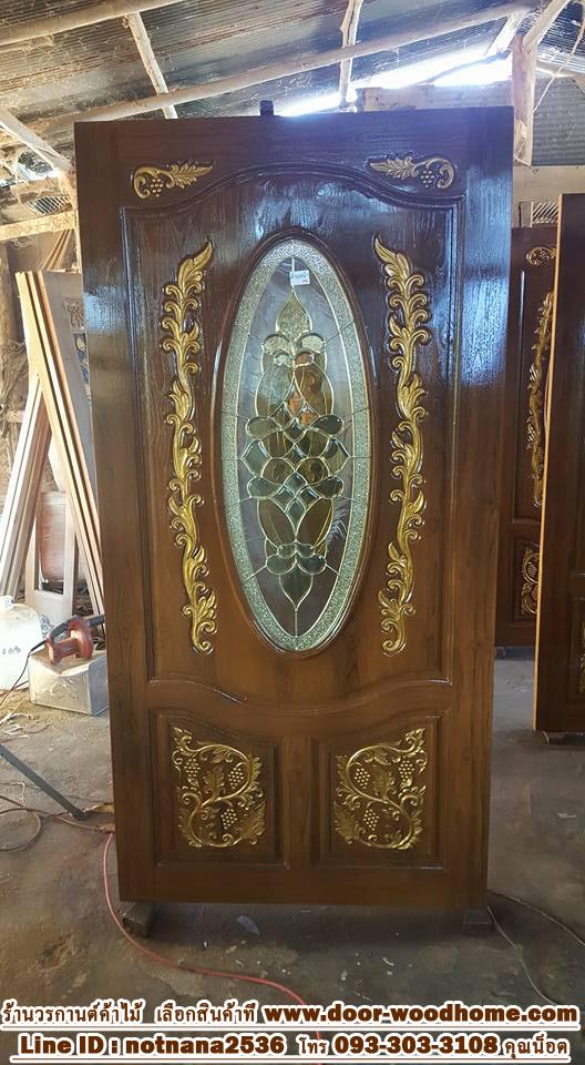 ประตูไม้สักกระจกนิรภัยวงรี แกะองุ่น เกรดA รหัส A40