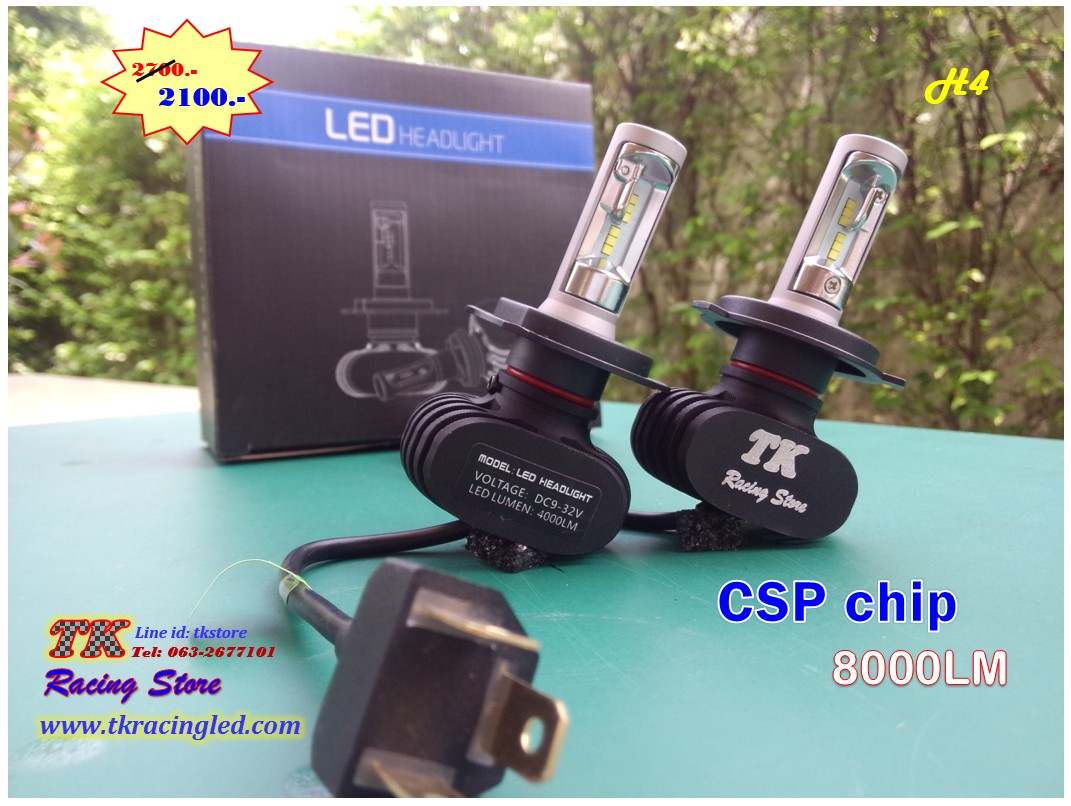 S1 หลอดไฟหน้า LED H4 - LED Headlight H4 CSP chip