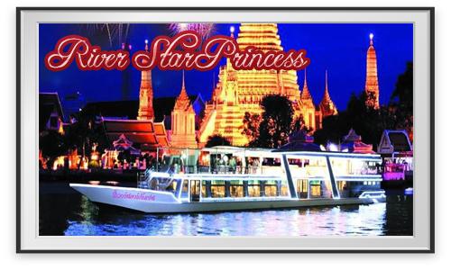 เรือริเวอร์สตาร์ ปริ้นเซส RIVER STAR PRINCESS