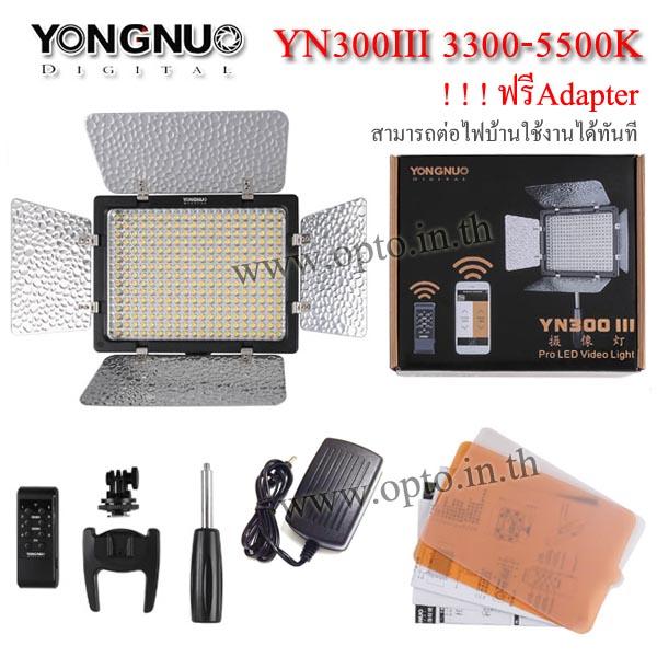 YN300 III 3300-5500K YongNuo LED Video Light(Mobile Phone Control)ไฟต่อเนื่องสำหรับถ่ายภาพและวีดีโอ