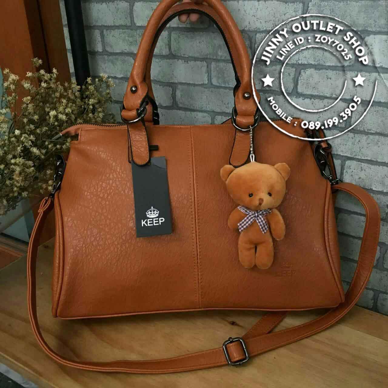 KEEP ( Parish Hand Bag With Bear )
