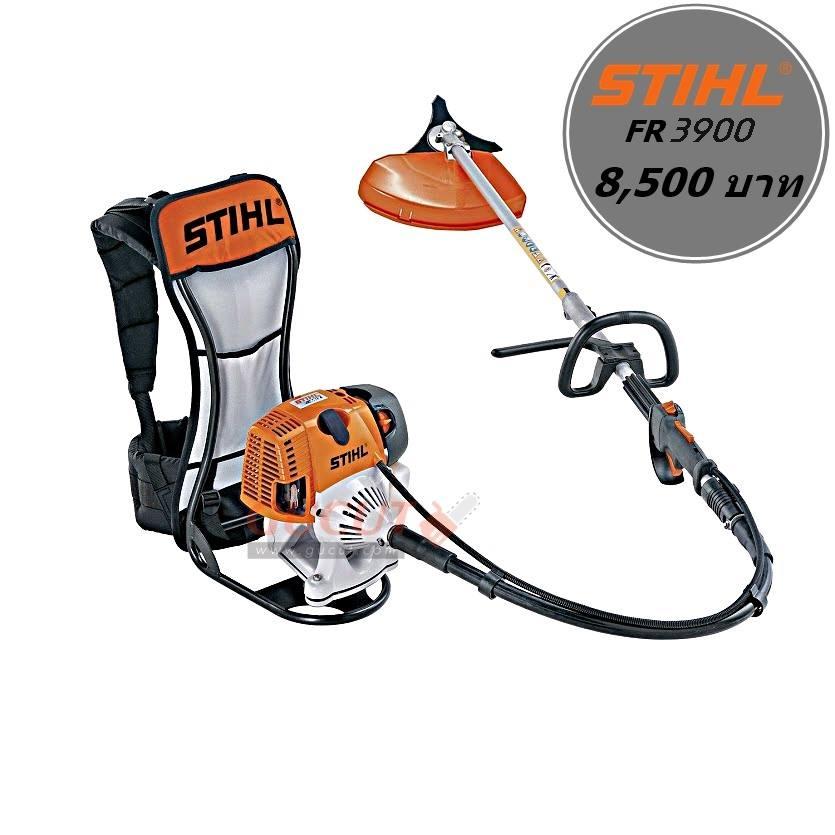 เครื่องตัดหญ้า STIHL แท้ FR 3900