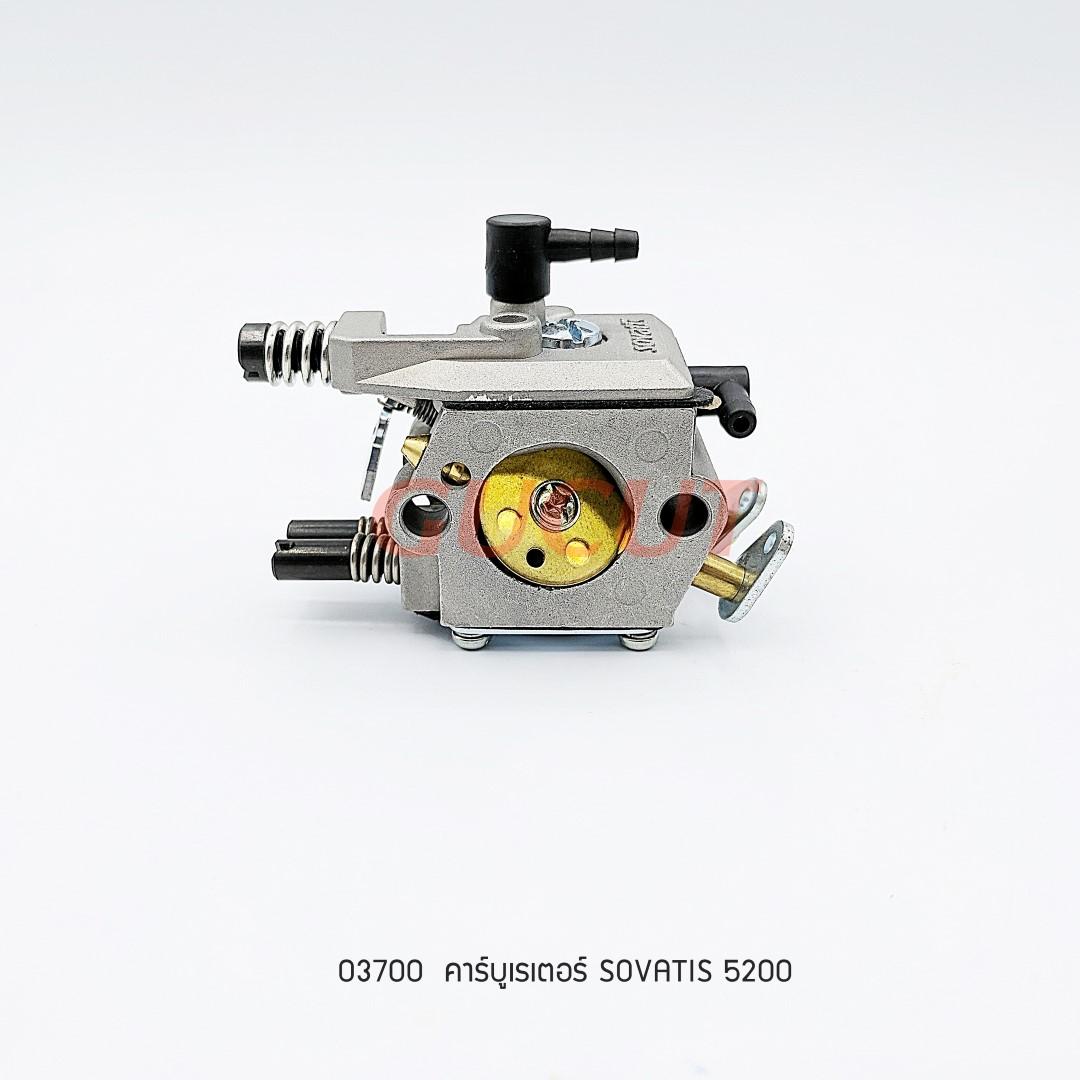 คาร์บูเรเตอร์ SOVATIS 5200