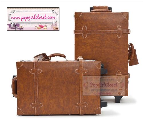 กระเป๋าเดินทางล้อลากดีไซน์วินเทจเรโทร Brown Korea Style มีไซส์ 18, 20, 22, 24, 28, 30 นิ้ว เลือกสั่งทำได้ทั้ง 2 ล้อ และ 4 ล้อ PU high grade (Made to Order) ราคาสินค้าด้านในค่ะ