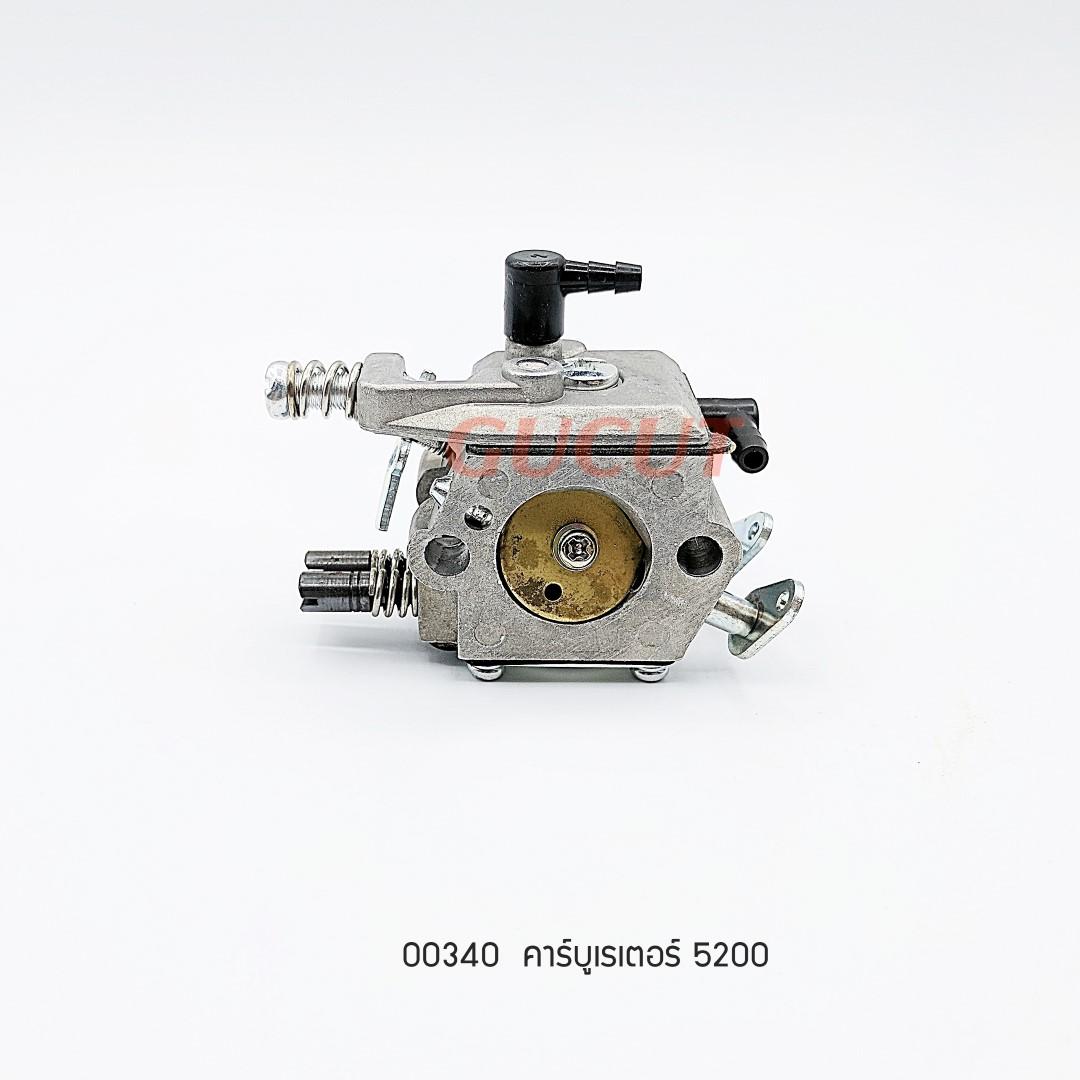 คาร์บูเรเตอร์ 5200-G165 carburetor