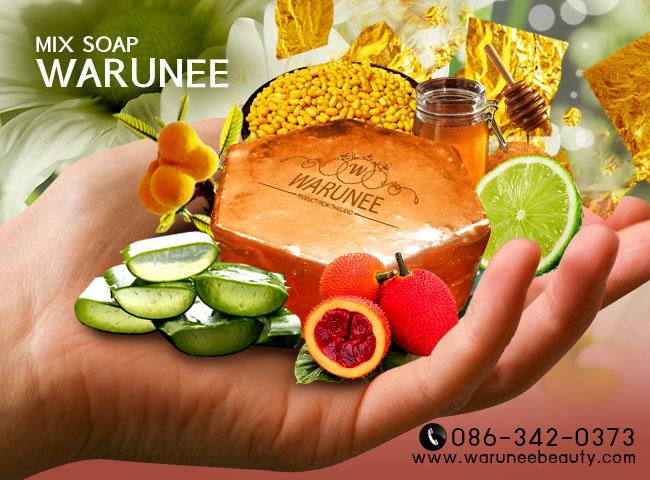 สบู่สมุนไพรธรรมชาติ warunee mix soap ขนาด 100 กรัม
