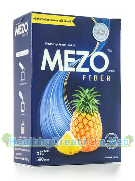 Mezo Fiber เมโซ่ ไฟเบอร์ [5 ซอง] ช่วยในการทำความสะอาดลำไส้ นำเอาสิ่งสกปรกที่ตกค้างออก ปรับสมดุลลำใส้