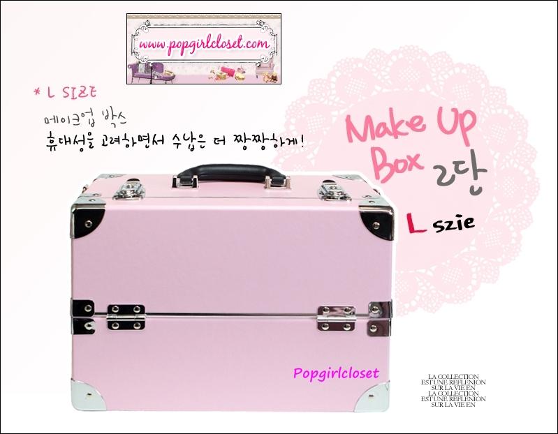 กระเป๋าเครื่องสำอาง Makeup Box ดีไซน์เมคอัพอาร์ทติสท์ สีเบบี้พิ้งค์ Size L ขนาด W34.5 x H24.5 X D17 cm.อินเทรนด์สไตล์เกาหลี (Pre-order)