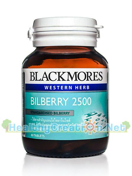 Blackmores Bilberry แบลคมอร์ส บิลเบอรี่ บรรจุ 60 แคปซูล ช่วยบำรุงสายตาให้มีสุขภาพดี ช่วยการทำงานของประสาทจอรับภาพของตา
