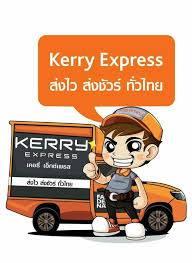 เช็คสถานะพัสดุ Kerry อาหารเสริมราคาส่ง.com