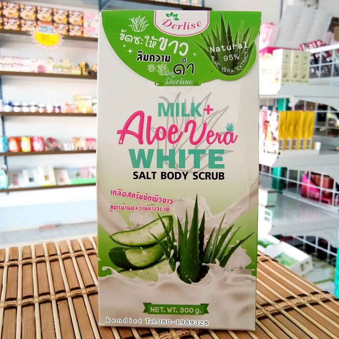 Derlise Milk Aloe Vera White salt Body scrub เกลือสครับขัดผิวขาว สูตรน้ำนม+ว่านหางจระเข้