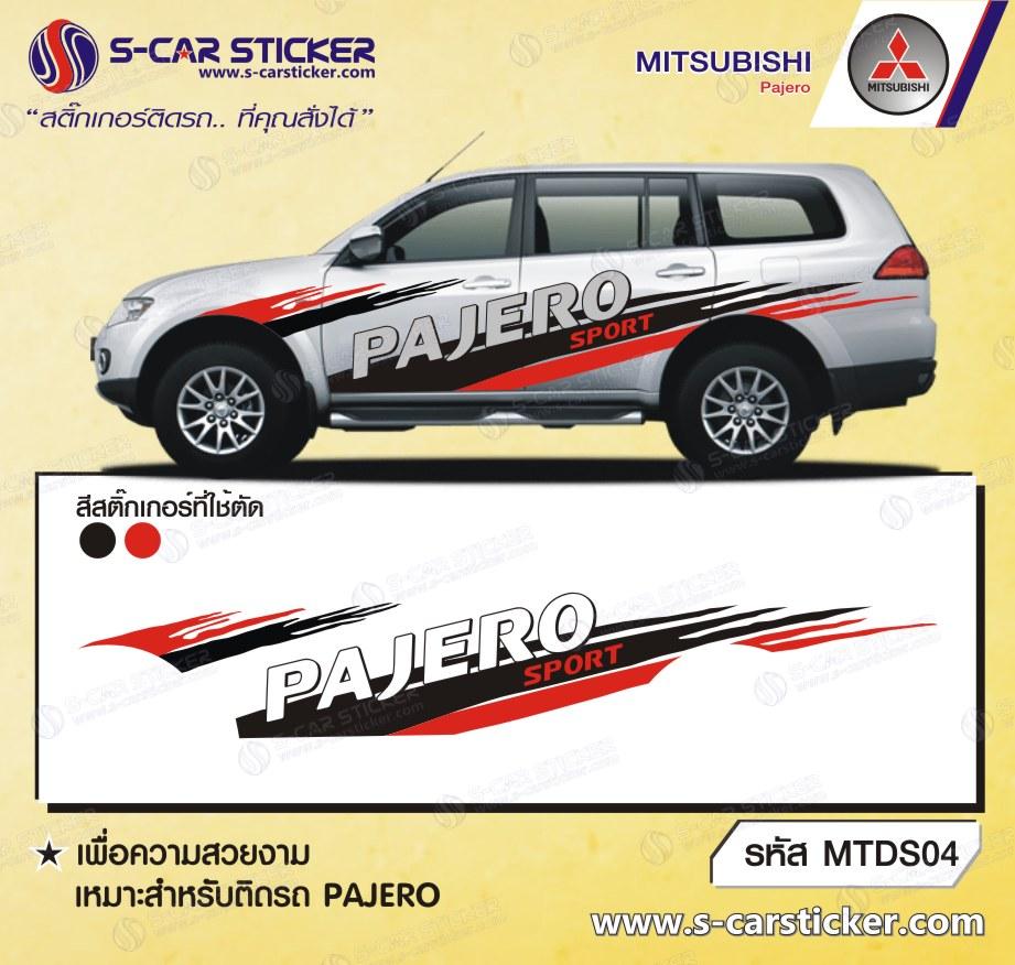 ลายรถ Mitsubishi PAJERO