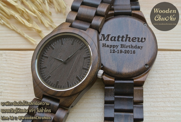 WoodenChroNos นาฬิกาข้อมือไม้สลักข้อความ นาฬิกาข้อมือผู้ชายสายไม้ WC401-2
