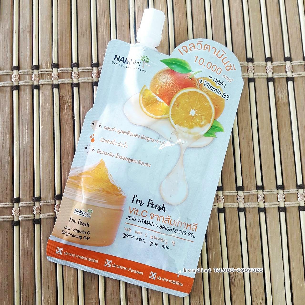 NAMI I'm Fresh jeju Vitamin C Brightening Gel นามิ แอม เฟรช เชจู วิตามิน ซี ไบรท์เทนนิ่ง เจล จากส้มเกาหลี