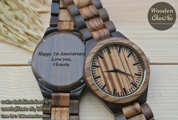 นาฬิกาข้อมือไม้สลักข้อความ นาฬิกาผู้ชายสายไม้ WC402-2