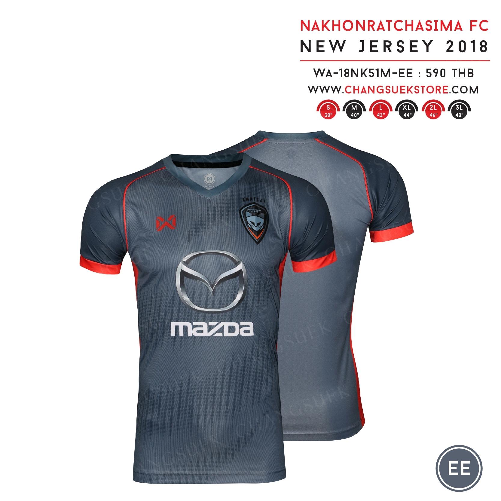 เสื้อแข่งสโมสรนครราชสีมา มาสด้าเอฟซี ปี 2018 [Fan Version]