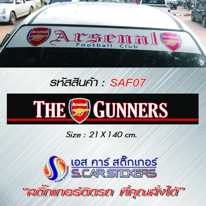 บังแดดหน้ารถ ARSENAL The Gunners พื้นดำ