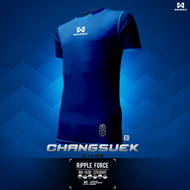 เสื้อฟุตบอลวอริกซ์ สีกรมท่า-น้ำเงิน WA-1539