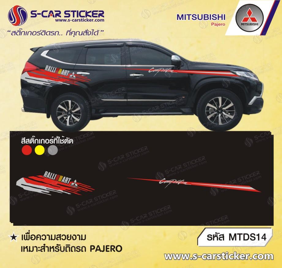 ลายรถ MITSUBISHI RALLI ART รถสีดำ