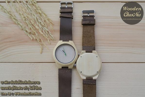 Wooden ChroNos นาฬิกาข้อมือไม้ สลักข้อความได้ สายหนังนิ่ม WC115