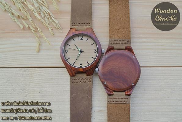 นาฬิกาข้อมือไม้สลักข้อความ สายหนัง WC113-2