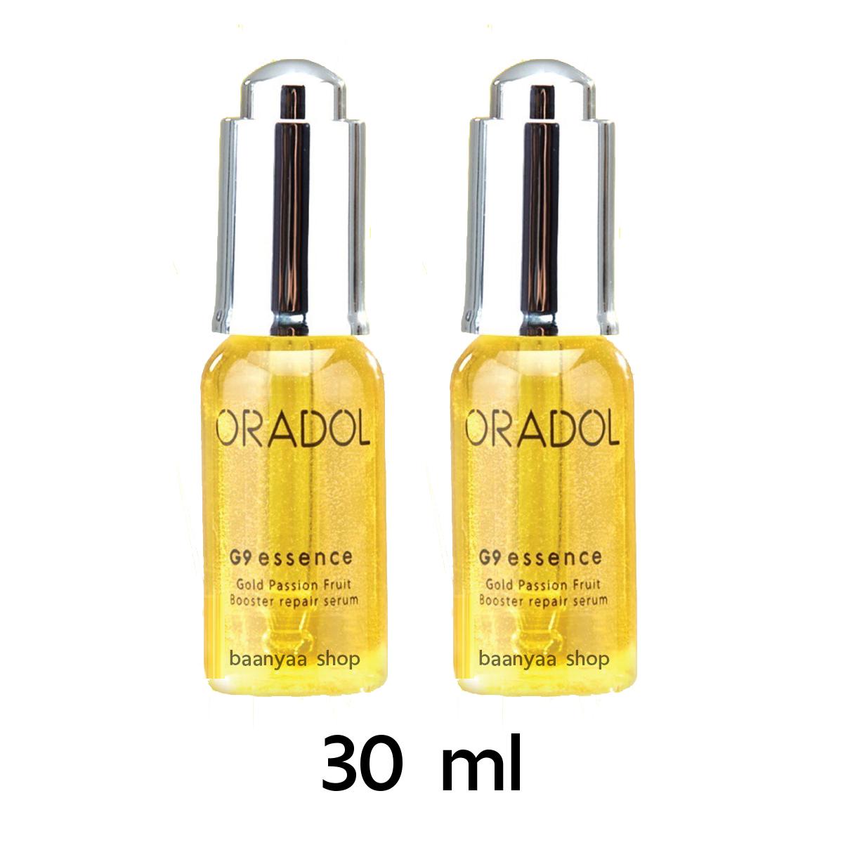 ORADOL G9 essence serum ออราดอล เซรั่ม เสาวรสสีทอง ผลิตภัณฑ์โดย แตงโม นิดา (ภัทรธิดา) จากผลการวิจัยประเทศฝรั่งเศสขวดใหญ่ ขนาด 30 มิลิลิตร 2 ขวด