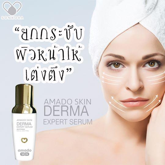 Amado Derma Expert Serum