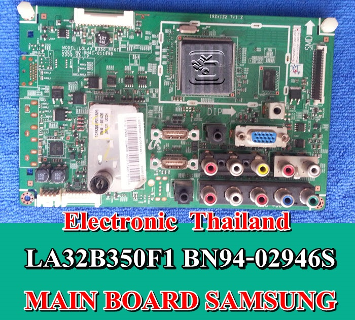 #MAINBOARD SAMSUNG LA32B350F1 BN94-02946S