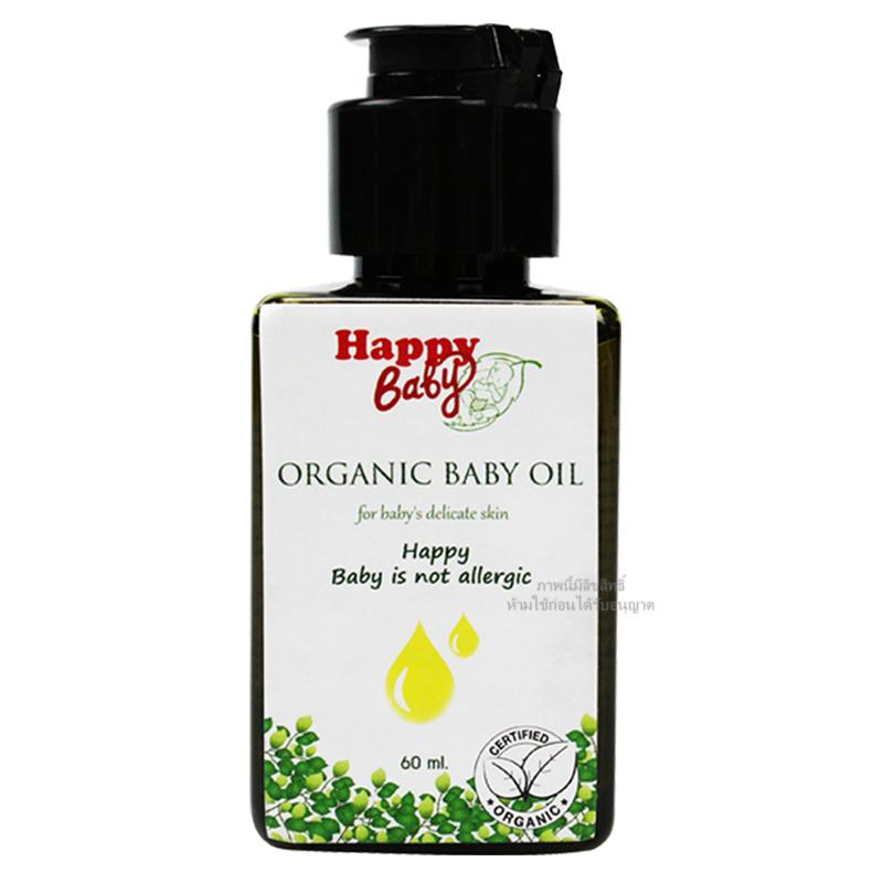 ออแกนิคเบบี้ออยล์ Happy baby [60 ml]