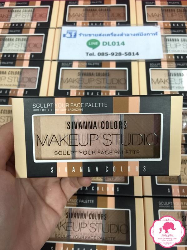 Sivanna Colors Makeup Studio Sculpt Your Face Palette 3in1 HF577 พาเลทไฮไลท์ คอนทัวร์ และบรอนเซอร์ สิวันนา