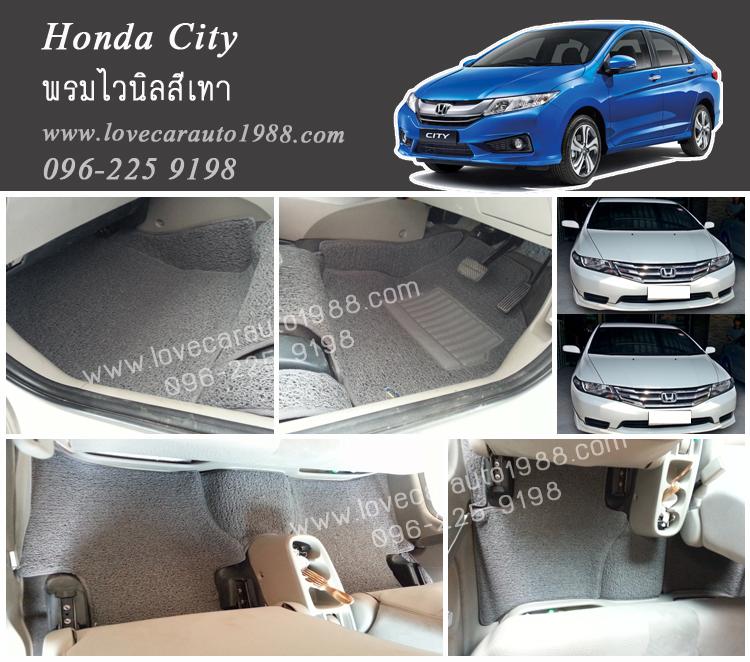 พรมปูพื้นรถยนต์ Honda City พรมดักฝุ่นไวนิลสีเทา