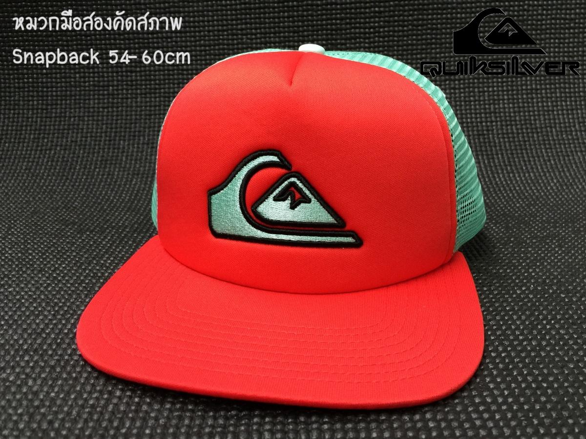 หมวก Quiksilver Trucker Snapback