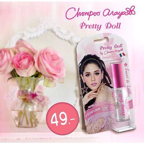 pretty doll Chompoo araya นำ้หอมสไตล์ชมพู่ อารยา