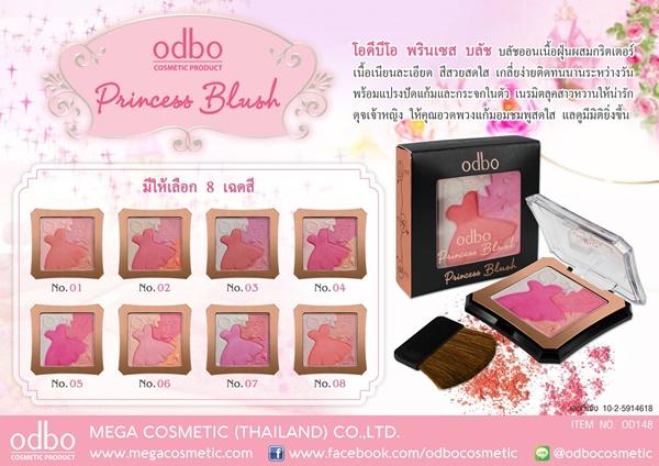 ODBO princess Blush OD148 โอดีบีโอ พรินเซส บลัช