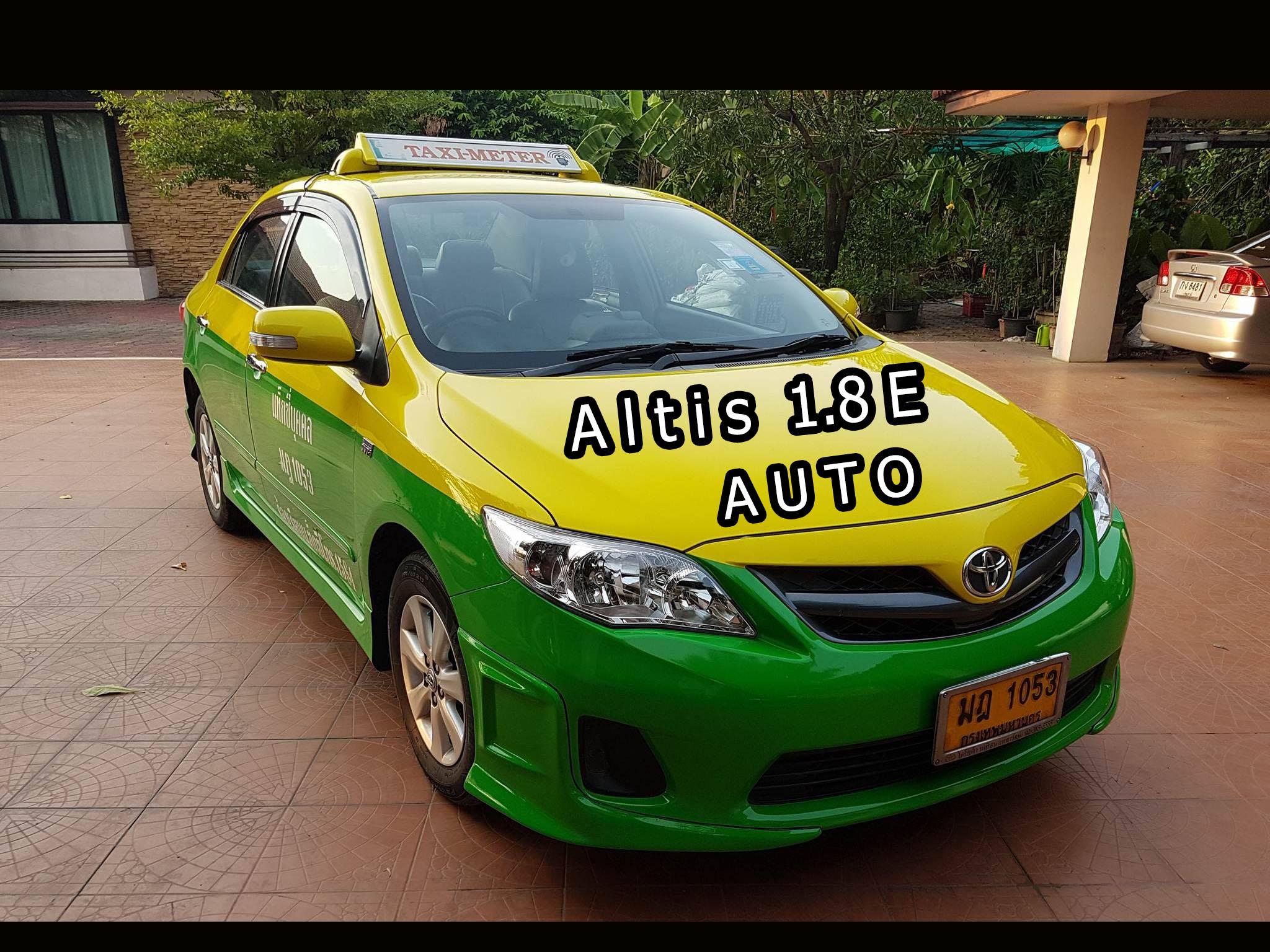 Altis1053
