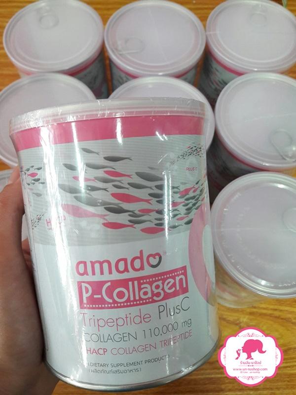 Amado P-collagen Tripeptide Plus C 110,000 mg. / อมาโด้ พี คอลลาเจน บำรุงผิว บำรุงกระดูก