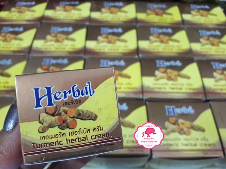 Herbal turmeric herbal cream เทอเมอริค เฮอร์เบิล ครีม ครีมขมิ้นเฮิร์บ บำรุงผิวหน้าสูตรเข้มข้นช่วยป้องกันสิวฝ้า เพิ่มความชุ่มชื้นลดความหมองคล้ำ สำเนา