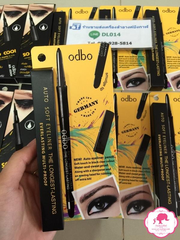 Odbo Auto Soft Eyeliner The Longest-Lasting Everlasting Multi-Proof โอดีบีโอ ออโต้ ซอฟท์ อายไลเนอร์ เดอะ ลองเกสท์-ลาสติ้ง เอเวอร์ลาสติ้ง มัลติ-พรู๊ฟ