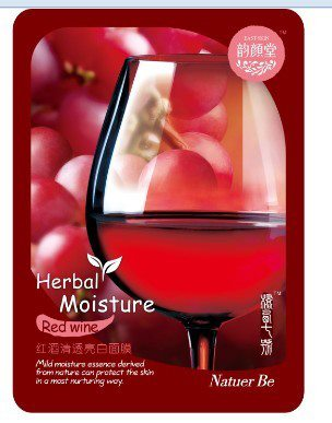 มาร์คผลไม้ East-Skin สูตรไวน์แดง(10 แผ่น)